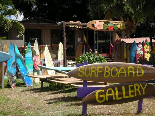 surf board gallery