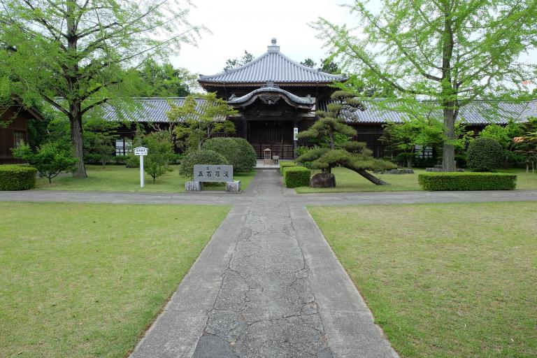 Mujinzan Jizo-ji
