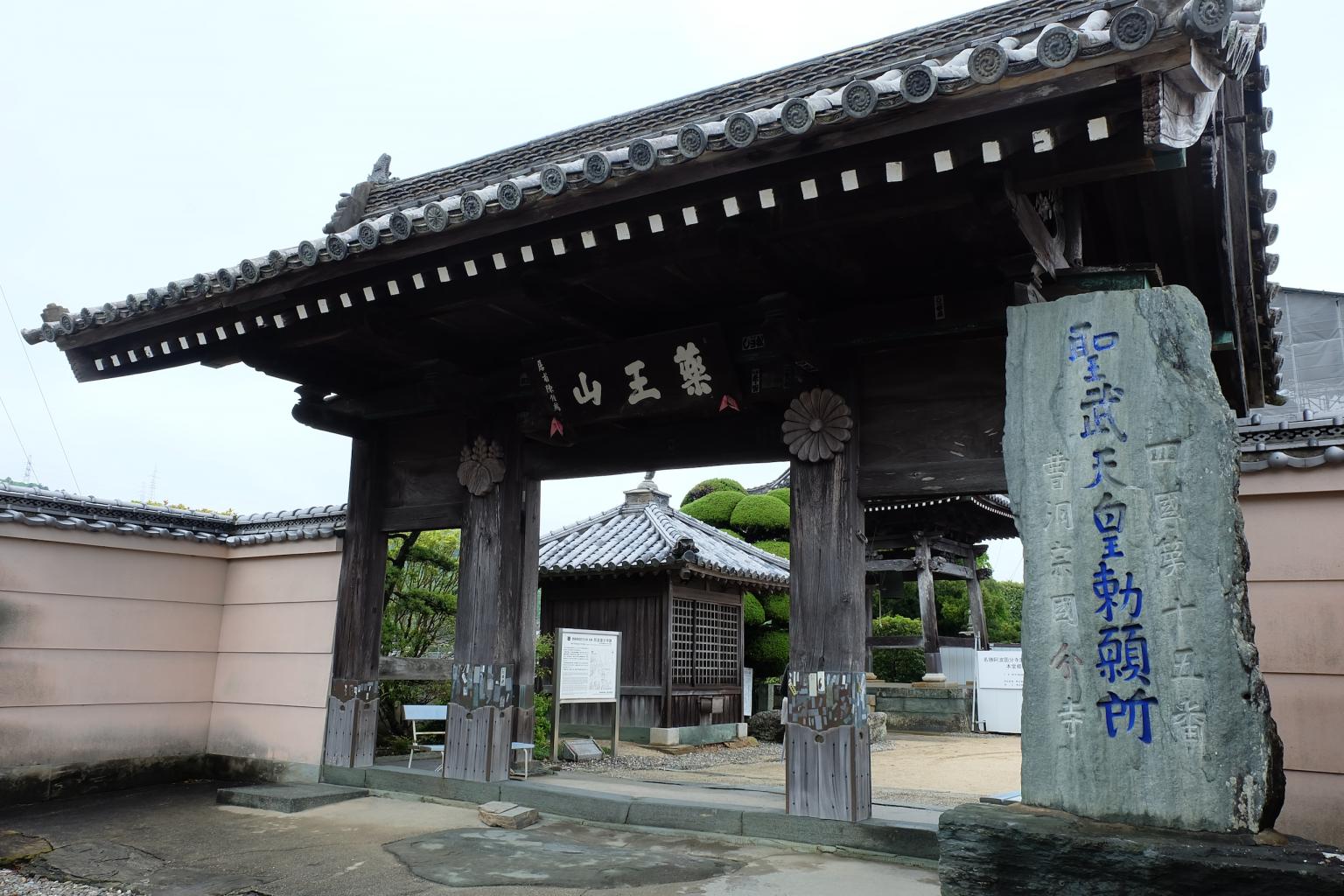 Yakuozan Kokubun-ji