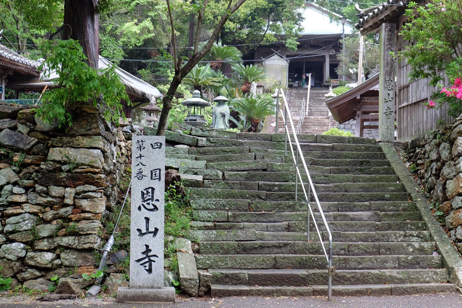 Boyozan Onzan-ji