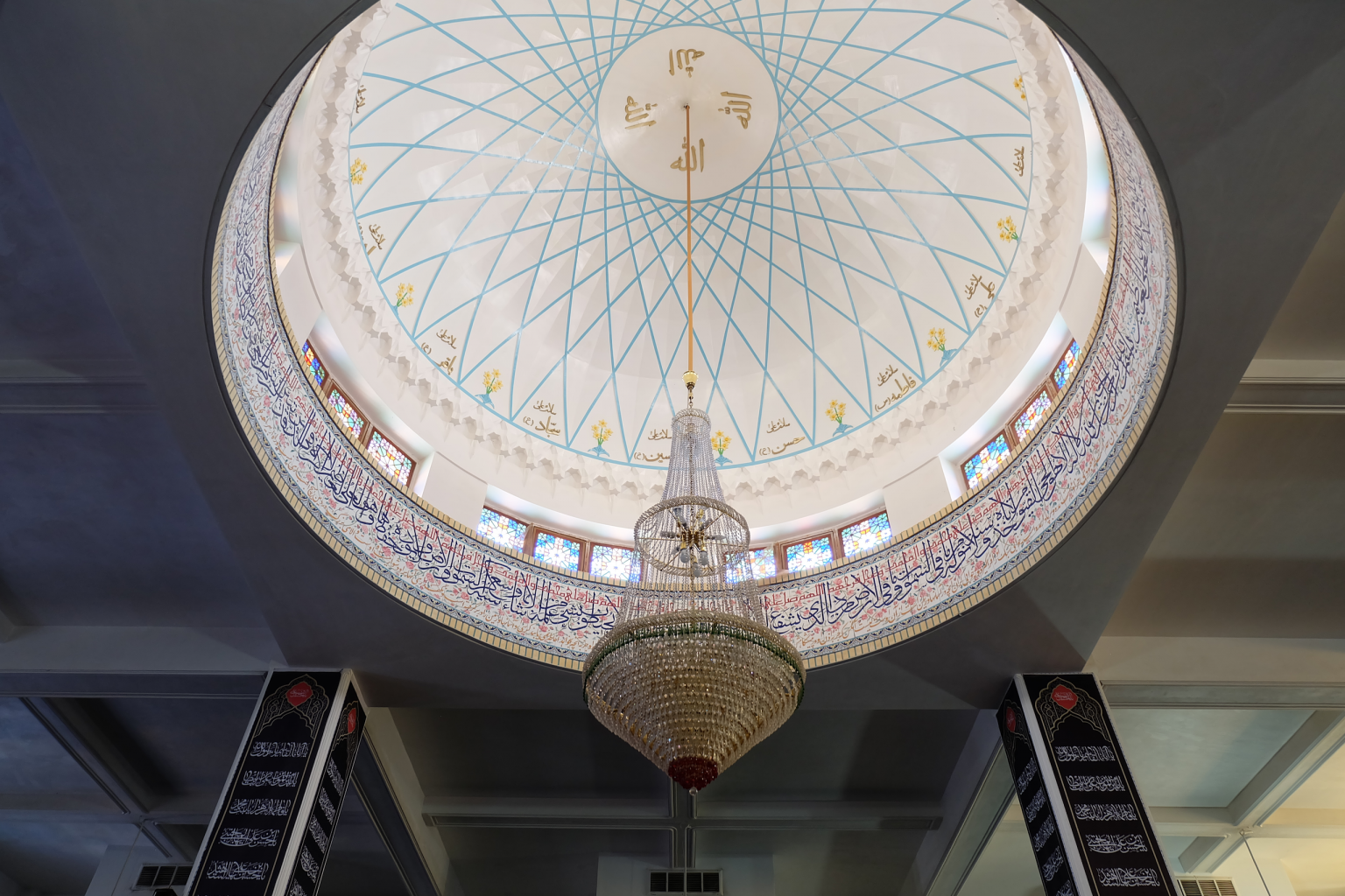 Prayer Hall Dome