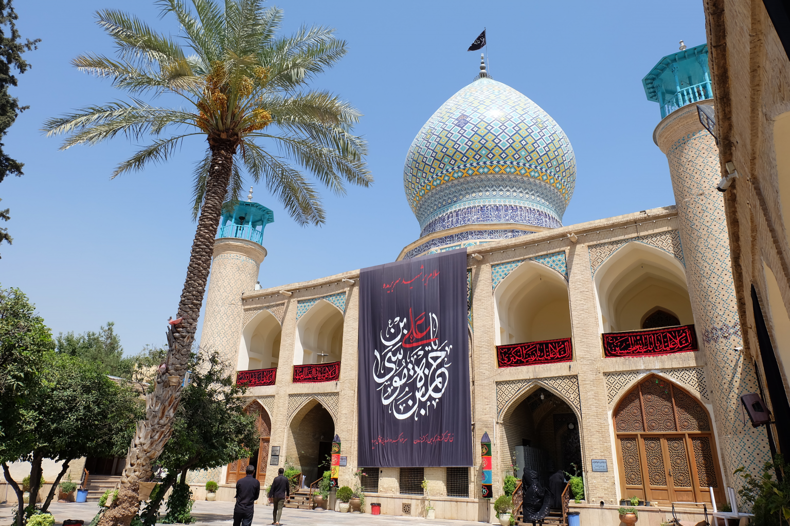 Ali Ibn Hamzeh Holy Shrine
