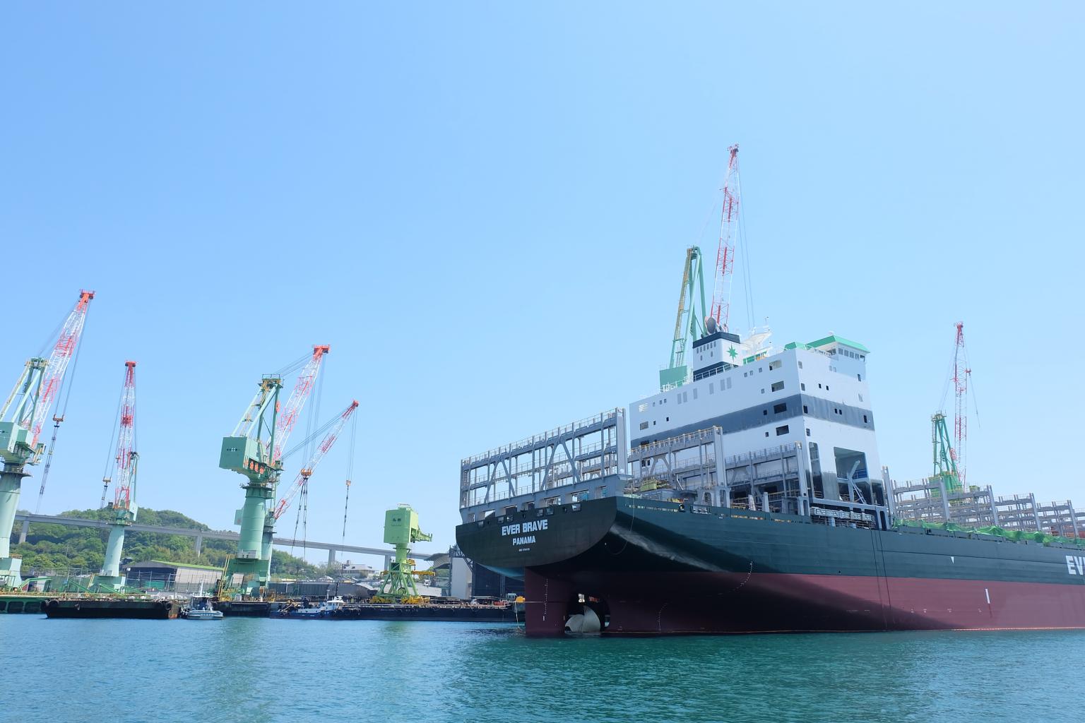 Hashihama Port