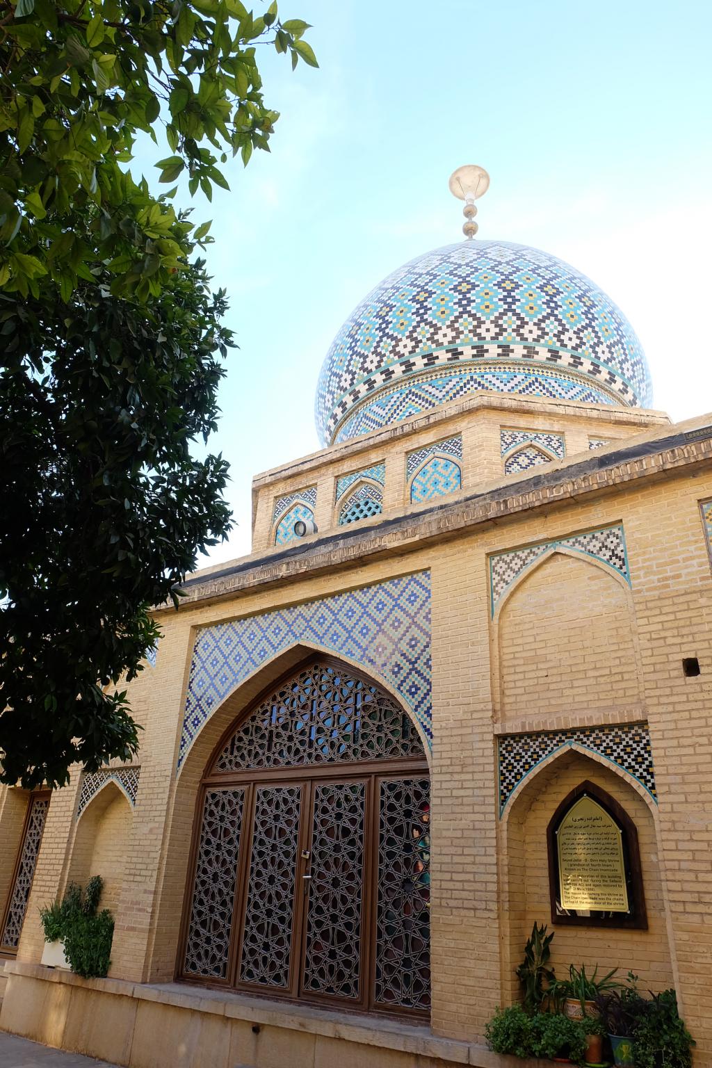 Imamzadeh - Pink Mosque