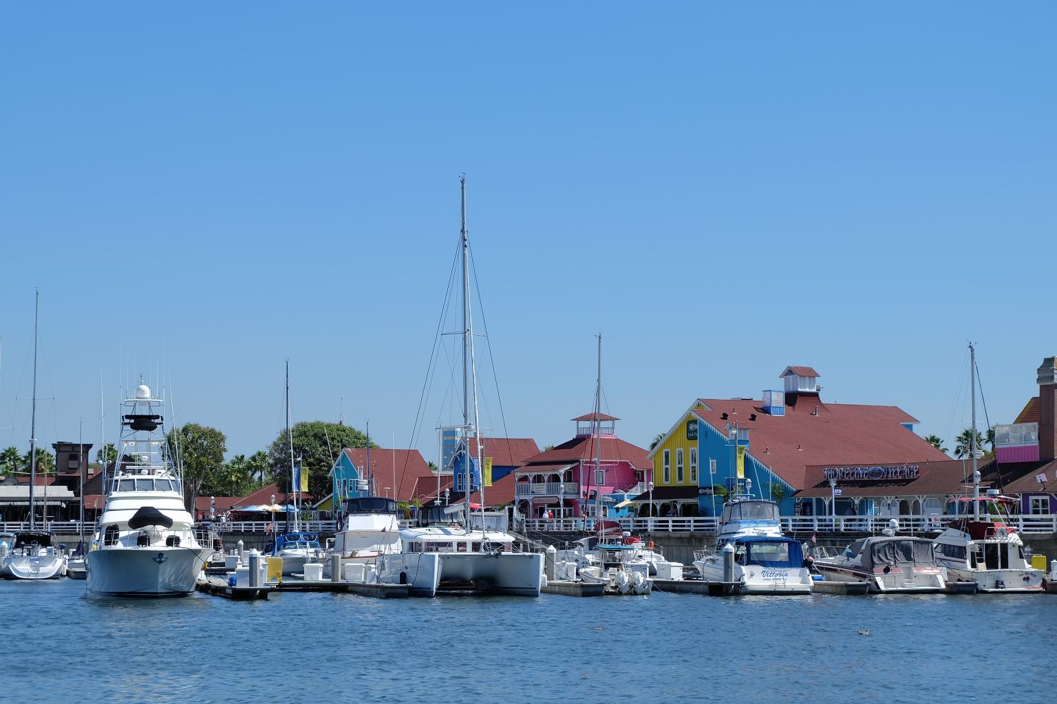 Rainbow Harbor