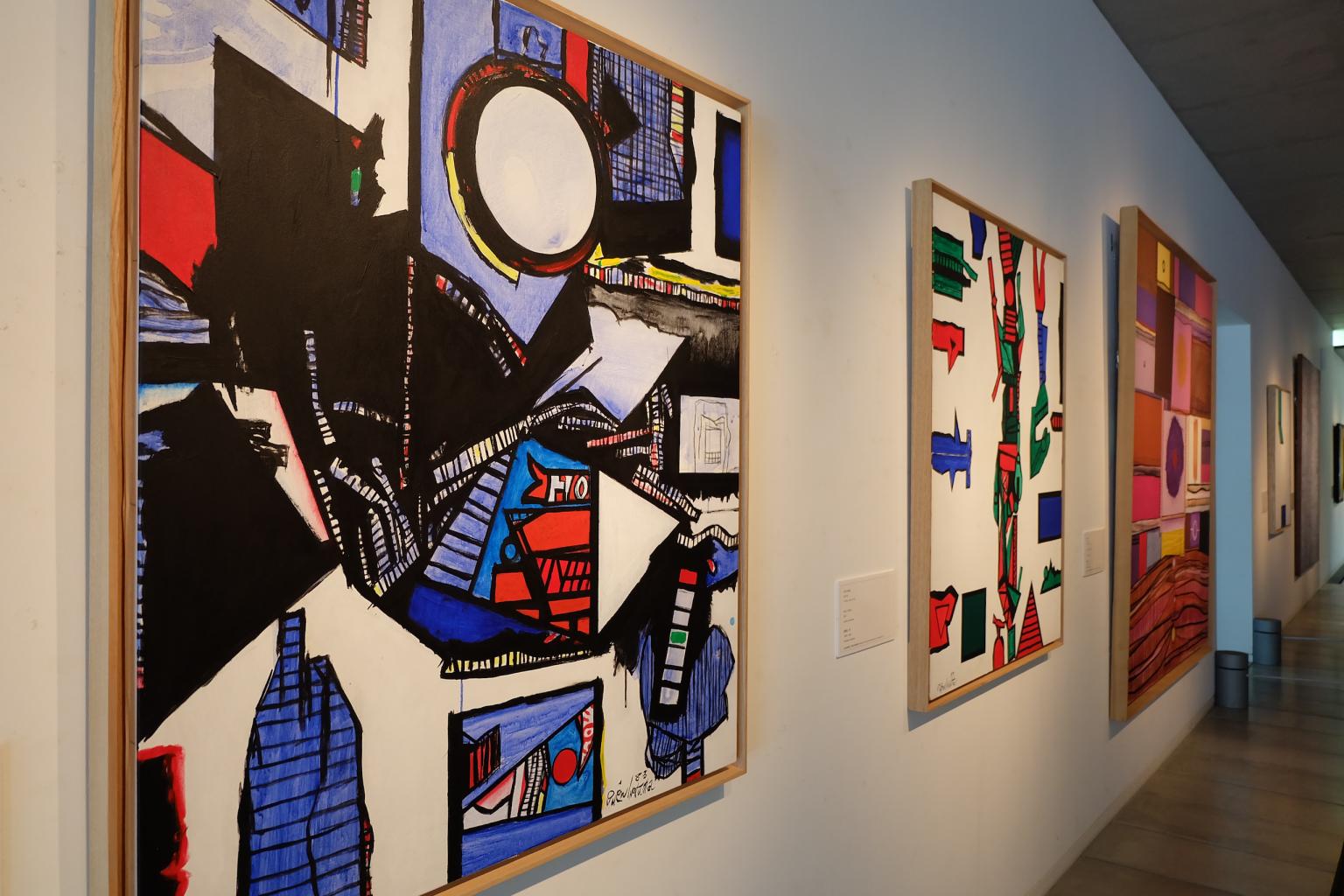 Shikokumura Gallery