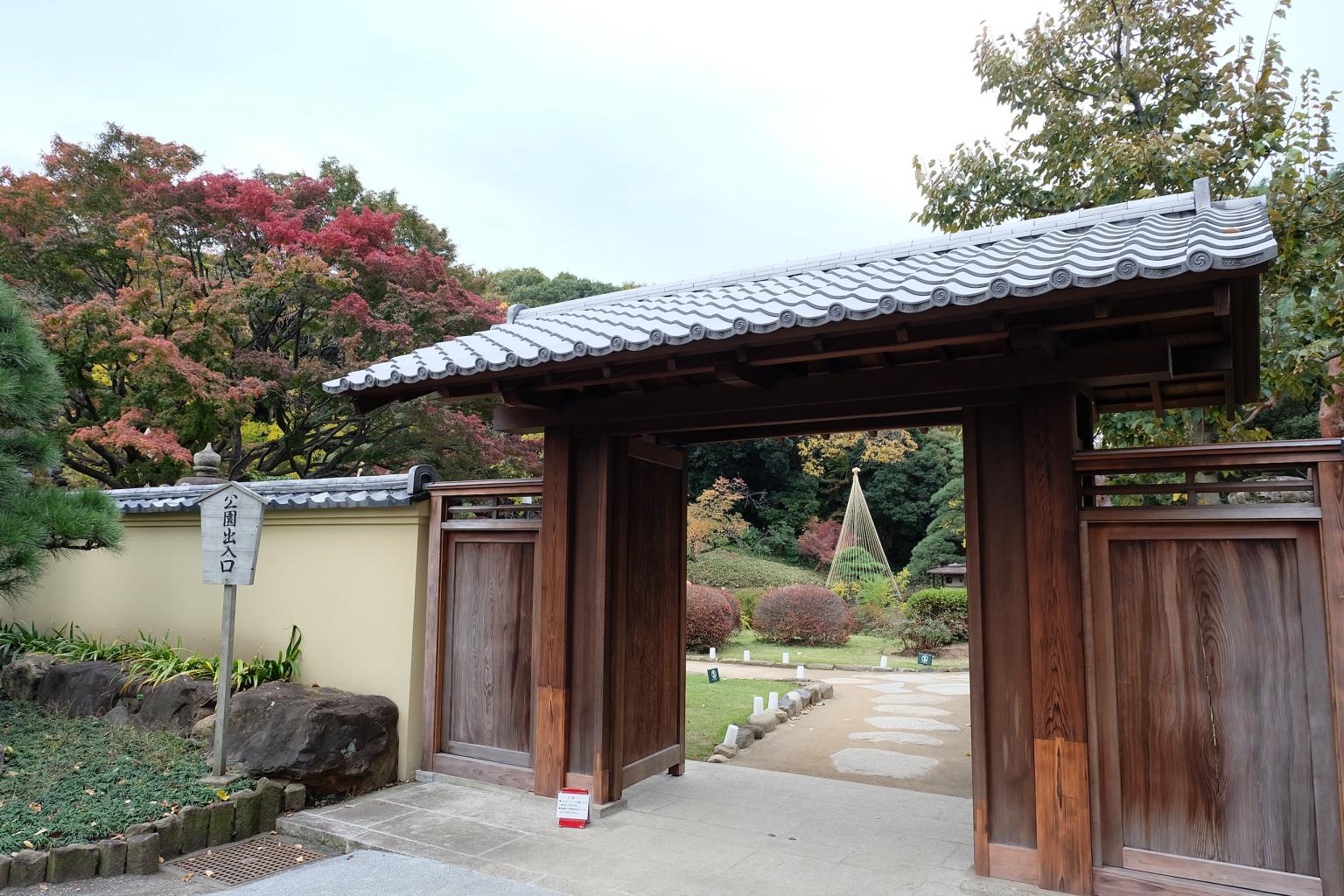 Shin Edogawa Park