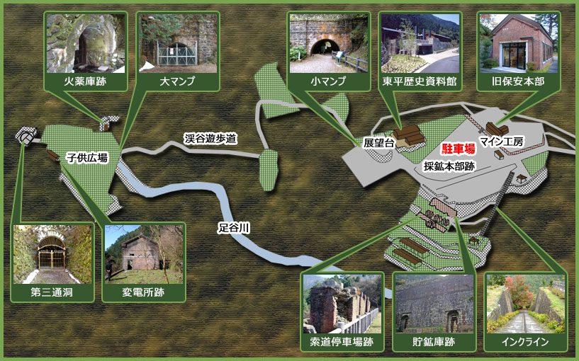 Tonaru Map